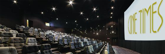 UA Cine Times