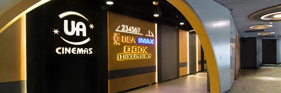 UA MegaBox