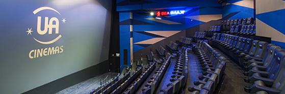UnionPay IMAX @ UA MegaBox