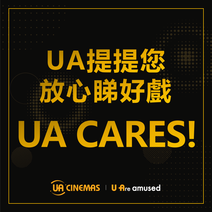 UA CARES! Enjoy movie in UA Cinemas with no worries! (Updated on 18 September)