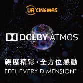 What is Atmos version?
