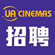 Recruitment for UA Cinemas Service Assistant/ Projectionist