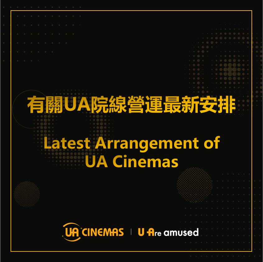 [Refund Arrangement regarding Temporary Closure of Cinema] (Updated on 26 Jan)