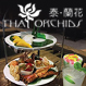 Thai Orchids High Tea for 2